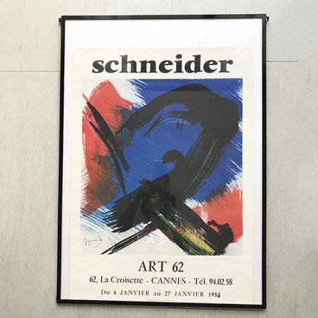 フランス ヴィンテージポスター 1983 ART62(フレームは含みません)