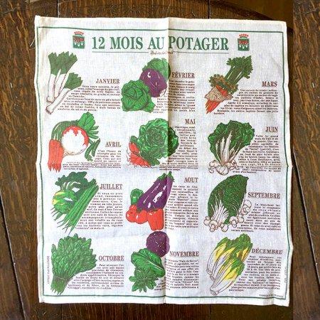 キッチンクロス 12か月 季節の野菜 フランス キッチン