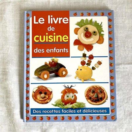 フランス古本 レシピ本 幼児向け料理本 Le livre de cuisine