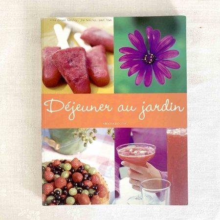 フランス古本 レシピ本 お庭でランチ 料理本