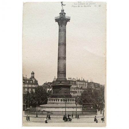ポストカード -パリの建築物 1- バスティーユ広場、七月革命の記念碑