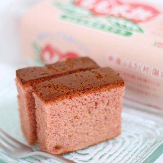 菓子「もも太郎カステラ」新潟ご当地アイス「もも太郎」がカステラに!切らずに食べれる 10切れ カット済