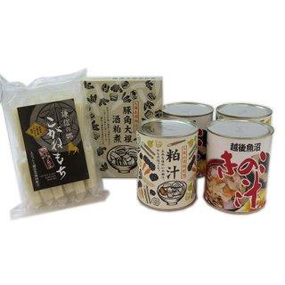 あったか汁(魚沼のきのこと八海山の酒粕使用)と魚沼こがね米を使用したお餅セット