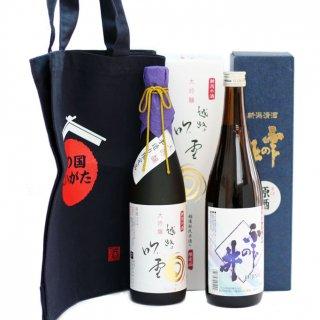 新潟限定辛口原酒と少量生産の大吟醸を併せたトートバックセット