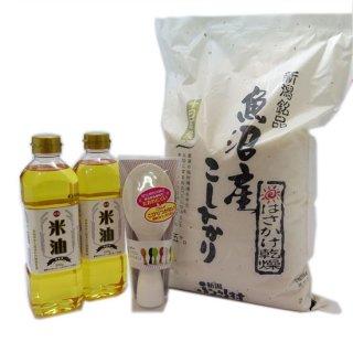 新潟米セット