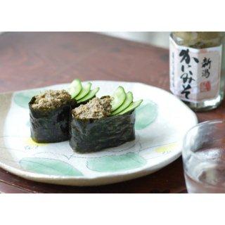 【新潟のお土産】日本海沖新潟沖 かに味噌(身入り)