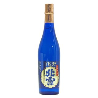 北雪酒造 北雪 大吟醸YK35 720ml