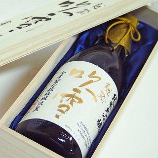高野酒造 越路吹雪 純米大吟醸 越淡麗35% 1800ml