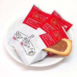 【新潟のお土産】新之助 お米クッキー 30個入