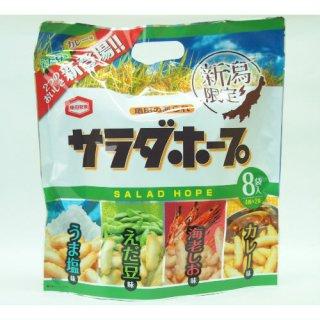 【新潟のお土産】サラダホープ4種ミックス(うましお味・えだ豆・海老しお・カレー味)各味20g×2個包装  新潟限定商品