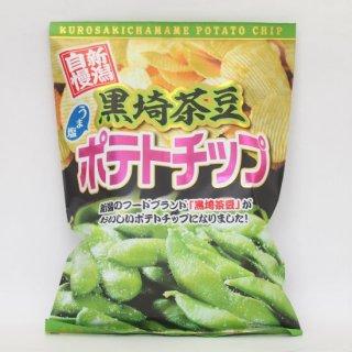 【新潟市のお土産】黒埼茶豆うま塩ポテトチップ