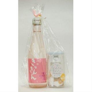 【新潟のお土産】ぽんしゅグリア(ゆず)×きりんざんピンクボトル吟醸 セット