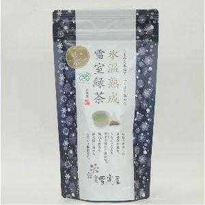 【糸魚川市のお土産】雪室緑茶ティーバッグ2g×10袋