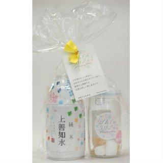 【新潟のお土産】ぽんしゅグリア(もも)×上善如水 セット