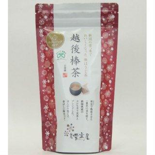 【糸魚川市のお土産】越後棒茶ティーバッグ3g×10袋