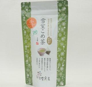 【糸魚川市のお土産】雪室こめ茶ティーバッグ3g×10袋