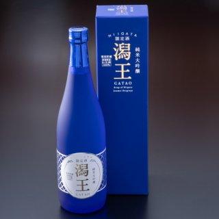 【新潟のお土産】ふるさと村限定商品  潟王720ml ※お届けまで10日前後いただいております。