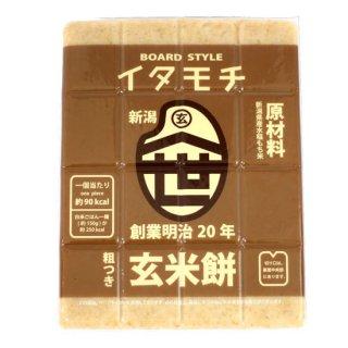玄米餅(いたもち)1個当たり約90Kcal 真空包装