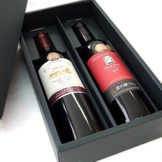 日本ワインコンクール2018 銅賞受賞ワインセット
