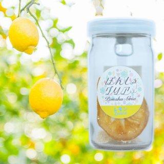日本酒でサングリア 国産フルーツ使用 ぽんしゅグリア(レモン)180cc ※お酒は入っていません