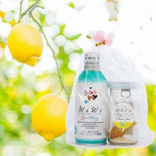 【新潟のお土産】ぽんしゅグリア(レモン)×高野酒造スパークリング清酒(純米酒)セット