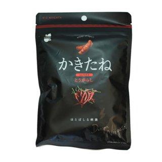 【新潟のお土産】 阿部幸製菓 かきたね(とうがらし味)