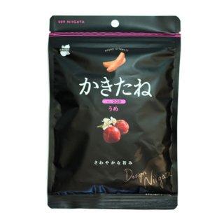 【新潟のお土産】 阿部幸製菓 かきたね(うめ味)紀州産南高梅使用