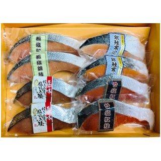 【新潟のお土産】鮭食べ比べギフトセット