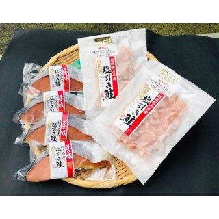 【村上市のお土産】村上名産塩引き鮭セット