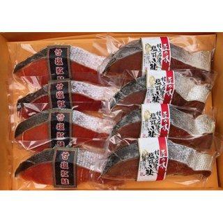 【村上市のお土産】村上名産 塩引鮭・甘塩紅鮭ギフトセット