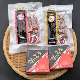 【新潟のお土産】おつまみギフトセット2