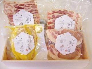 【新潟のお土産】雪室熟成豚バラエティセット