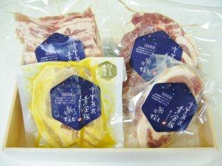 【新潟のお土産】雪室熟成黄金豚バラエティAセット
