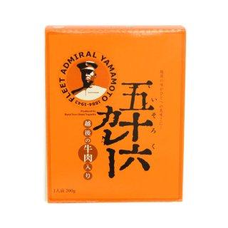 【長岡市のお土産】五十六カレー 越後の牛肉入り レトルトパウチ 1人前(200g)