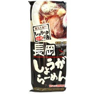 長岡生姜らーめん 太麺仕上げ しょうゆ味2人前 スープ付き