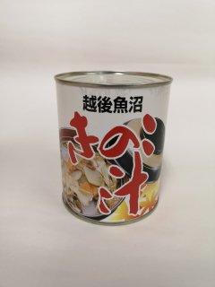 【魚沼のお土産】越後魚沼 きのこ汁
