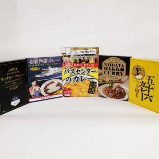【新潟のお土産】新潟レトルトカレーセット