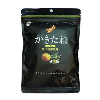 【新潟のお土産】 阿部幸製菓 かきたね(柚子胡椒風味)