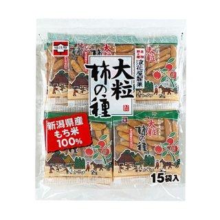 浪花屋製菓 大粒柿の種 15袋入り 国産もち米使用