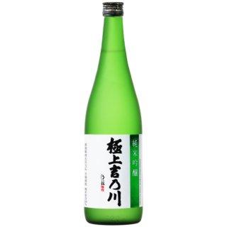 【長岡のお土産】純米吟醸極上吉乃川 720ml
