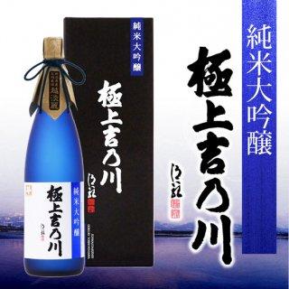 【長岡のお土産】純米大吟醸極上吉乃川 720ml