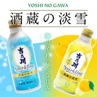 【長岡のお土産】酒蔵の淡雪 飲みくらべセット