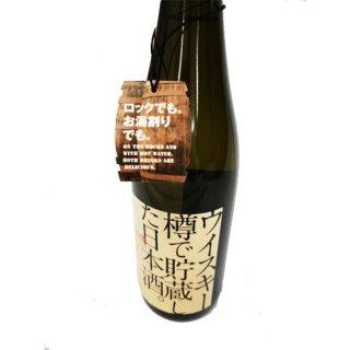【三条のお土産】ウイスキー樽で貯蔵した日本酒 福顔