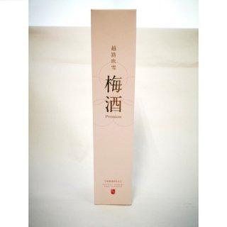 【新潟のお土産】越後吹雪 梅酒 プレミアム