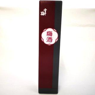 【上越のお土産】雪中梅 梅酒