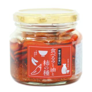 【新潟のお土産】食べるラー油と柿の種160g ラー油・フライドガーリックが香る おつまみ ご飯のお供 ピリ辛