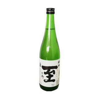 【佐渡のお土産】純米酒 至 720ml