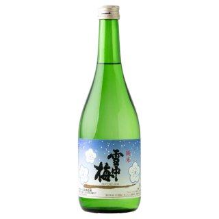 【上越のお土産】本醸造 雪中梅 720ml