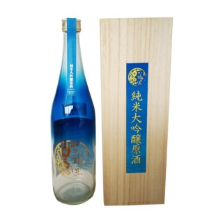 【新潟のお土産】越乃梅里 純米大吟醸原酒 720ml(木箱入り)