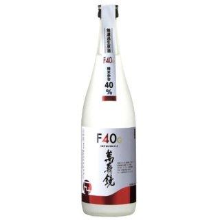 【加茂のお土産】萬寿鏡 無濾過生原酒F40G 720ml